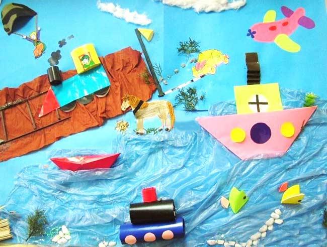 Deniz Yapımı
