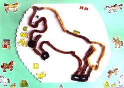 At Yapımı