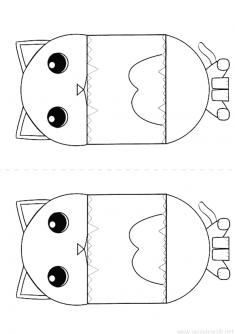 Ağzı Açılan Kedi Kalıbı